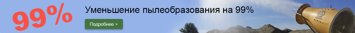 Баннер Категории Инжиниринг